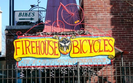 firehouse-bicycles.jpg