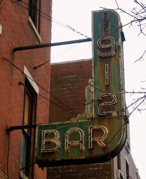 1912-bar.jpg