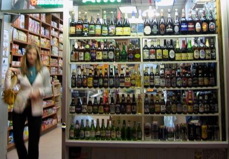 NYC beer bottles